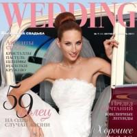 W_Cover_7_web